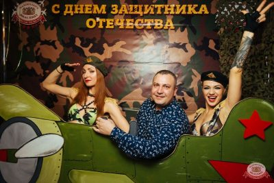 День защитника Отечества, 22 февраля 2019 - Ресторан «Максимилианс» Екатеринбург - 9