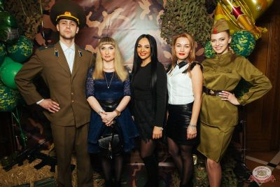 День защитника Отечества, 23 февраля 2019 - Ресторан «Максимилианс» Екатеринбург - 1