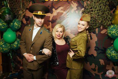 День защитника Отечества, 23 февраля 2019 - Ресторан «Максимилианс» Екатеринбург - 10