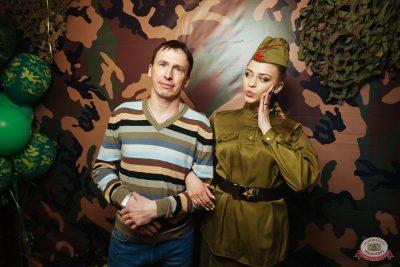День защитника Отечества, 23 февраля 2019 - Ресторан «Максимилианс» Екатеринбург - 11