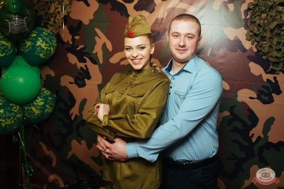 День защитника Отечества, 23 февраля 2019 - Ресторан «Максимилианс» Екатеринбург - 12
