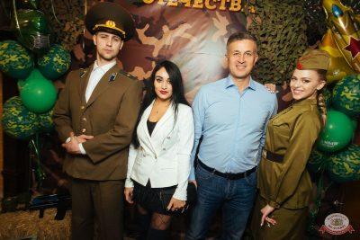 День защитника Отечества, 23 февраля 2019 - Ресторан «Максимилианс» Екатеринбург - 13