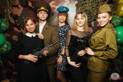 День защитника Отечества, 23 февраля 2019 - Ресторан «Максимилианс» Екатеринбург - 14