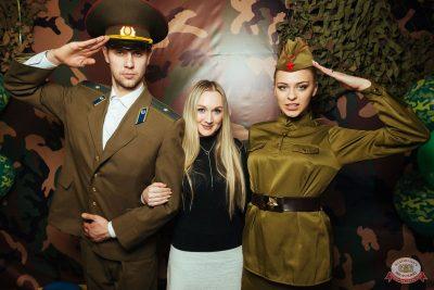 День защитника Отечества, 23 февраля 2019 - Ресторан «Максимилианс» Екатеринбург - 15