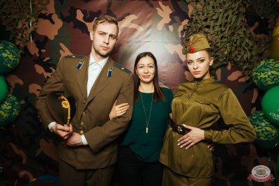 День защитника Отечества, 23 февраля 2019 - Ресторан «Максимилианс» Екатеринбург - 16