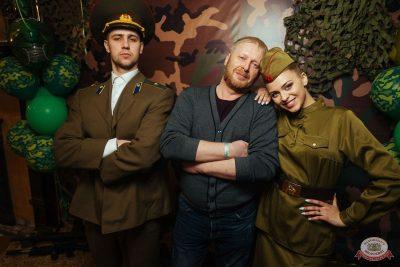 День защитника Отечества, 23 февраля 2019 - Ресторан «Максимилианс» Екатеринбург - 18
