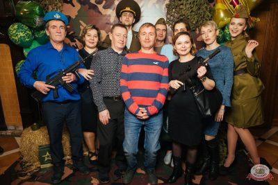 День защитника Отечества, 23 февраля 2019 - Ресторан «Максимилианс» Екатеринбург - 2