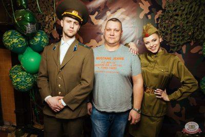 День защитника Отечества, 23 февраля 2019 - Ресторан «Максимилианс» Екатеринбург - 20
