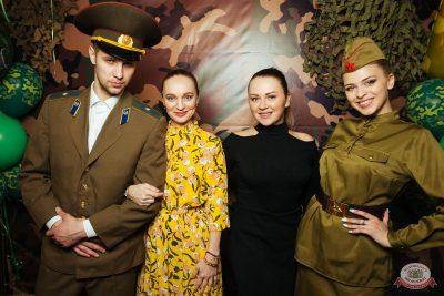 День защитника Отечества, 23 февраля 2019 - Ресторан «Максимилианс» Екатеринбург - 21