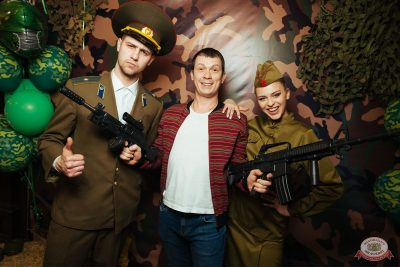 День защитника Отечества, 23 февраля 2019 - Ресторан «Максимилианс» Екатеринбург - 22
