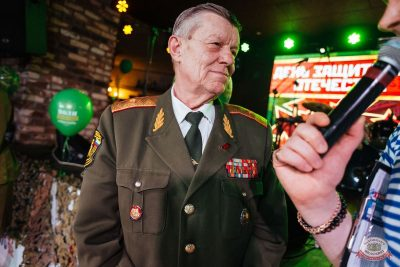 День защитника Отечества, 23 февраля 2019 - Ресторан «Максимилианс» Екатеринбург - 28