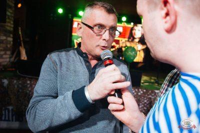 День защитника Отечества, 23 февраля 2019 - Ресторан «Максимилианс» Екатеринбург - 29