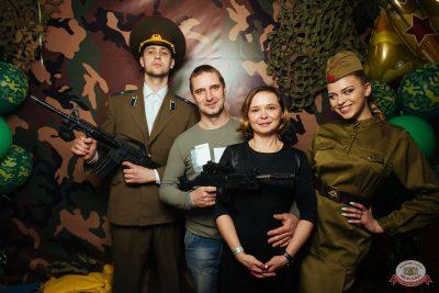 День защитника Отечества, 23 февраля 2019 - Ресторан «Максимилианс» Екатеринбург - 3