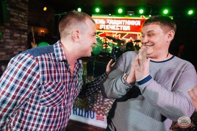 День защитника Отечества, 23 февраля 2019 - Ресторан «Максимилианс» Екатеринбург - 30