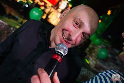 День защитника Отечества, 23 февраля 2019 - Ресторан «Максимилианс» Екатеринбург - 31