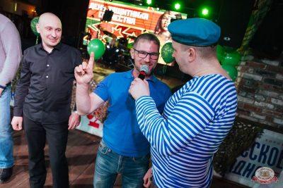 День защитника Отечества, 23 февраля 2019 - Ресторан «Максимилианс» Екатеринбург - 34
