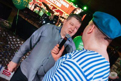 День защитника Отечества, 23 февраля 2019 - Ресторан «Максимилианс» Екатеринбург - 36