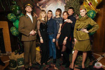 День защитника Отечества, 23 февраля 2019 - Ресторан «Максимилианс» Екатеринбург - 4