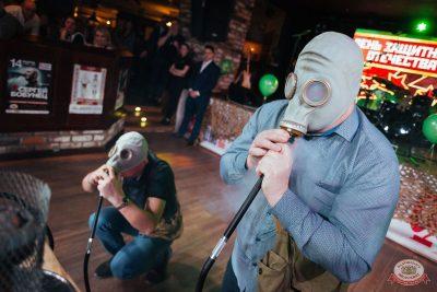 День защитника Отечества, 23 февраля 2019 - Ресторан «Максимилианс» Екатеринбург - 40