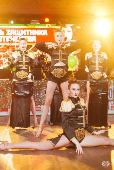 День защитника Отечества, 23 февраля 2019 - Ресторан «Максимилианс» Екатеринбург - 42