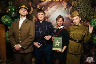 День защитника Отечества, 23 февраля 2019 - Ресторан «Максимилианс» Екатеринбург - 5