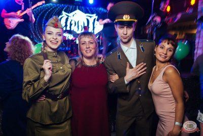 День защитника Отечества, 23 февраля 2019 - Ресторан «Максимилианс» Екатеринбург - 53