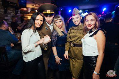 День защитника Отечества, 23 февраля 2019 - Ресторан «Максимилианс» Екатеринбург - 54