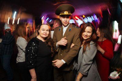День защитника Отечества, 23 февраля 2019 - Ресторан «Максимилианс» Екатеринбург - 55