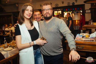 День защитника Отечества, 23 февраля 2019 - Ресторан «Максимилианс» Екатеринбург - 57