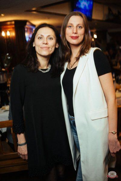 День защитника Отечества, 23 февраля 2019 - Ресторан «Максимилианс» Екатеринбург - 58