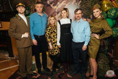 День защитника Отечества, 23 февраля 2019 - Ресторан «Максимилианс» Екатеринбург - 6