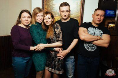 День защитника Отечества, 23 февраля 2019 - Ресторан «Максимилианс» Екатеринбург - 60