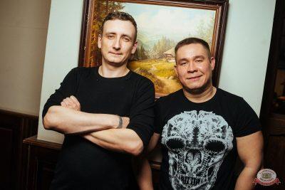 День защитника Отечества, 23 февраля 2019 - Ресторан «Максимилианс» Екатеринбург - 61