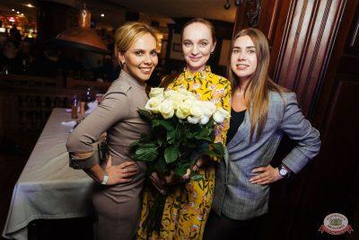 День защитника Отечества, 23 февраля 2019 - Ресторан «Максимилианс» Екатеринбург - 63