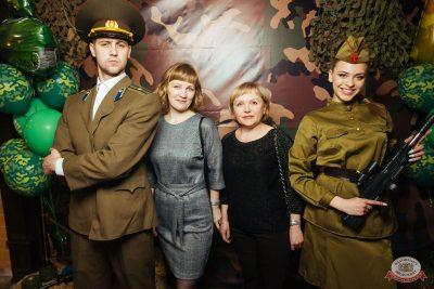 День защитника Отечества, 23 февраля 2019 - Ресторан «Максимилианс» Екатеринбург - 7