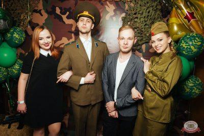 День защитника Отечества, 23 февраля 2019 - Ресторан «Максимилианс» Екатеринбург - 8