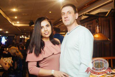 Владимир Кузьмин, 14 марта 2018 - Ресторан «Максимилианс» Екатеринбург - 16