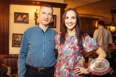 Владимир Кузьмин, 14 марта 2018 - Ресторан «Максимилианс» Екатеринбург - 20