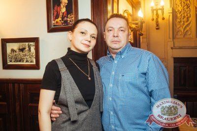 Владимир Кузьмин, 14 марта 2018 - Ресторан «Максимилианс» Екатеринбург - 22