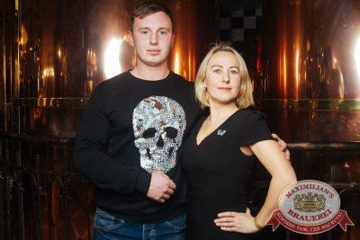 Владимир Кузьмин, 14 марта 2018 - Ресторан «Максимилианс» Екатеринбург - 25
