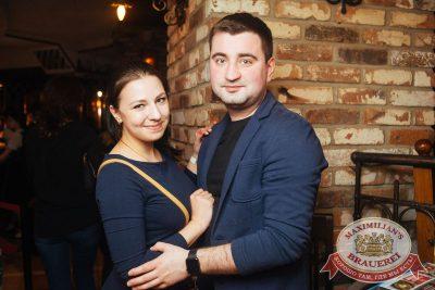 Владимир Кузьмин, 14 марта 2018 - Ресторан «Максимилианс» Екатеринбург - 28