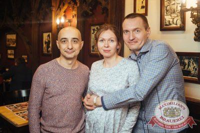 Владимир Кузьмин, 14 марта 2018 - Ресторан «Максимилианс» Екатеринбург - 29