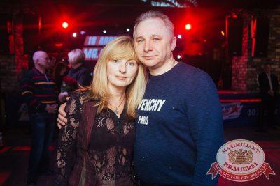Владимир Кузьмин, 14 марта 2018 - Ресторан «Максимилианс» Екатеринбург - 33