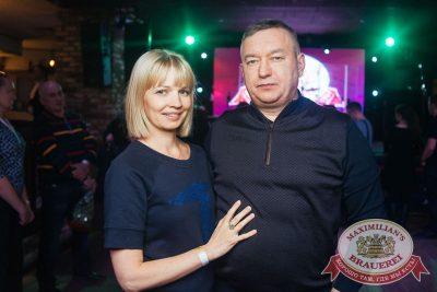Владимир Кузьмин, 14 марта 2018 - Ресторан «Максимилианс» Екатеринбург - 34