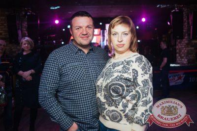 Владимир Кузьмин, 14 марта 2018 - Ресторан «Максимилианс» Екатеринбург - 35