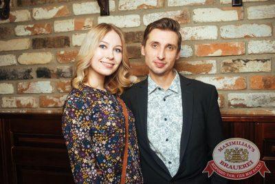 Владимир Кузьмин, 14 марта 2018 - Ресторан «Максимилианс» Екатеринбург - 37