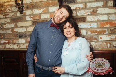 Владимир Кузьмин, 14 марта 2018 - Ресторан «Максимилианс» Екатеринбург - 39