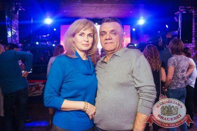 Владимир Кузьмин, 14 марта 2018 - Ресторан «Максимилианс» Екатеринбург - 41