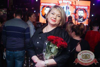 Владимир Кузьмин, 14 марта 2018 - Ресторан «Максимилианс» Екатеринбург - 42