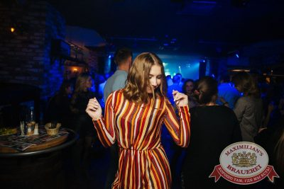 «Дыхание ночи»: Slider & Magnit (Санкт-Петербург), 16 марта 2018 - Ресторан «Максимилианс» Екатеринбург - 10
